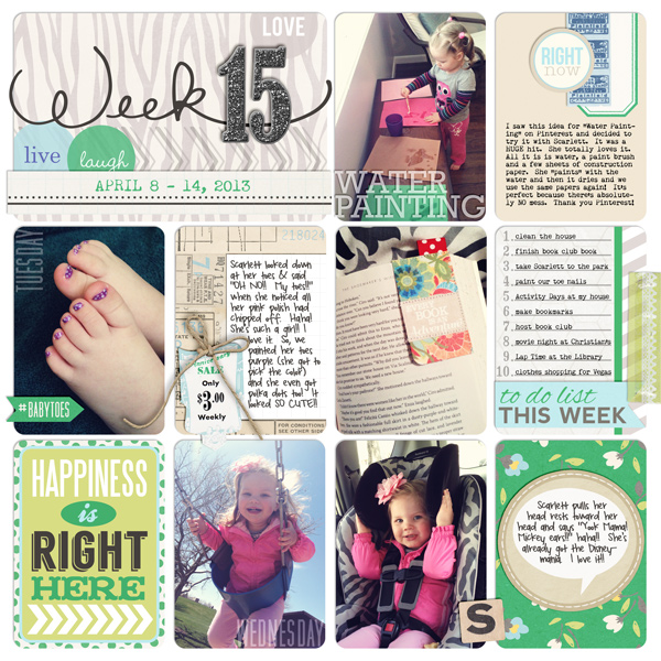 "Digital Project Life page created by britt featuring ""Down the Lane"" by Sahlin Studio-1"