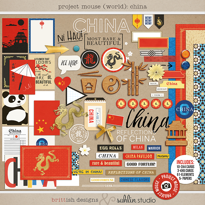 Project Mouse (World): China by Britt-ish Design and Sahlin Studio