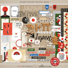 Project Mouse (World): Japan by Britt-ish Design and Sahlin Studio