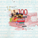 100 digital scrapbook page by editorialdragon featuring Project Mouse (Tomorrow) by Britt-ish Designs and Sahlin Studio