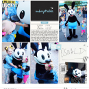Disney Meet and Greet with Oswald digital Project Life page using Project Mouse: Classic by Britt-ish Designs and Sahlin Studio