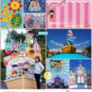 Disney Small World digital project life page using Project Mouse (Fantasy): Enamel PIns and Artsy by Britt-ish Designs and Sahlin Studio