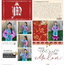 Who's that Girl I See? That Blooms in Adversity - digital Project Life scrapbook page layout using Project Mouse (Princess) Mulan | Kit & Journal Cards by Britt-ish Designs and Sahlin Studio