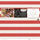 These are a few of my favorite things digital scrapbooking page about Christmas using Favorite Things (Journal Cards) by Sahlin Studio